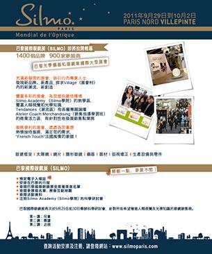 E-mailing en chinois